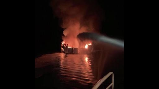 動画:ダイビング船が炎上・沈没、8人死亡 26人不明 米カリフォルニア沖