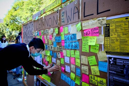 香港デモが豪大学に飛び火、民主派支持の学生に本土出身者が嫌がらせ