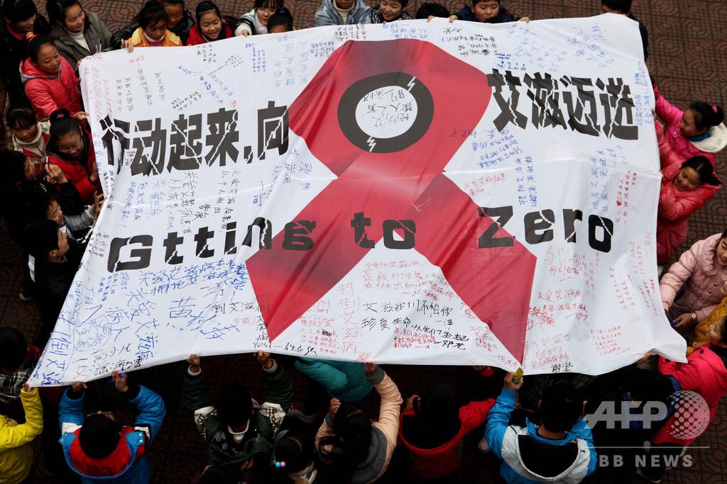中国のHIVとエイズ、感染・患者数は82万人超 性交渉感染が主