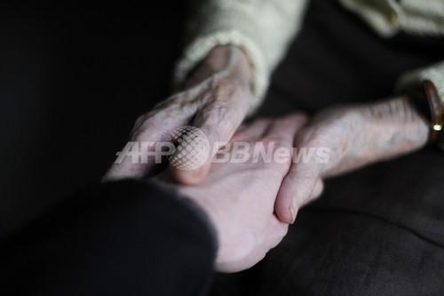 アルツハイマー病、生活習慣の改善で減らせる可能性 米研究