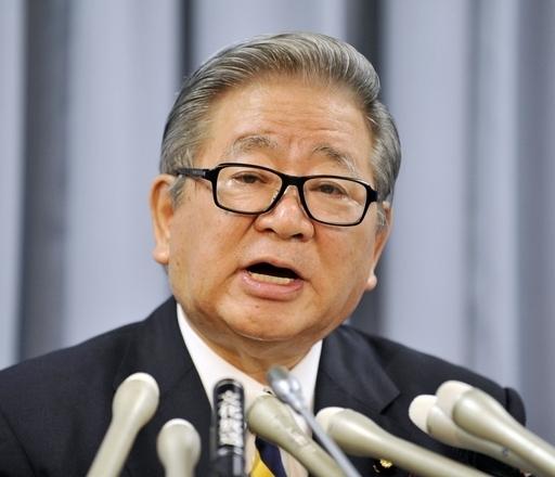 日本振興銀が破たん申請、初のペイオフ発動へ