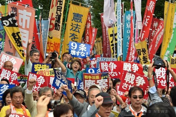 国会前で安保法案反対デモ