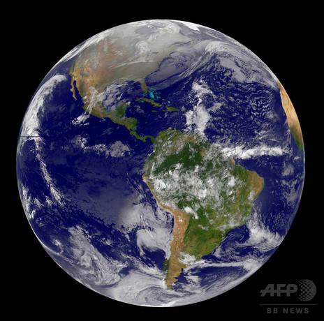 39.5億年前の地球の生命体示す最古の痕跡 東大が発表