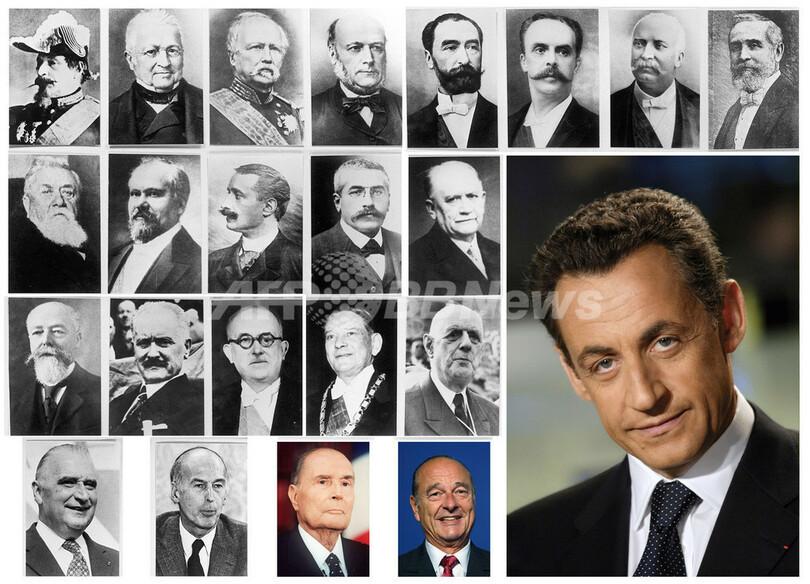 歴代 大統領 フランス
