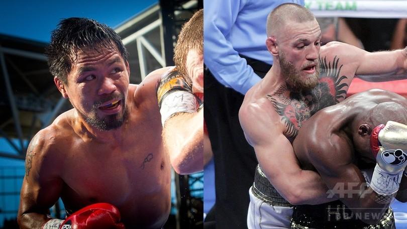 「本当のボクシングマッチ」を、パッキャオがSNS上でマクレガーを挑発