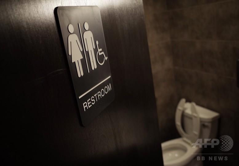 米11州、政府を提訴 トランスジェンダーのトイレ使用指針に異議