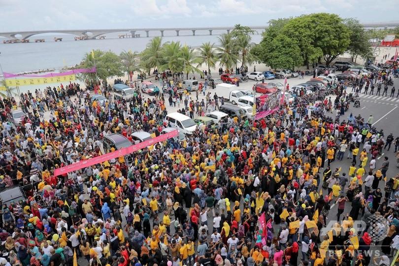 モルディブ大統領選、野党候補のソリ氏が勝利 中国傾斜の現職破る