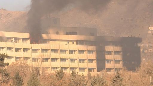 動画:アフガン首都ホテル襲撃、終結の情報も 死者数は6人に