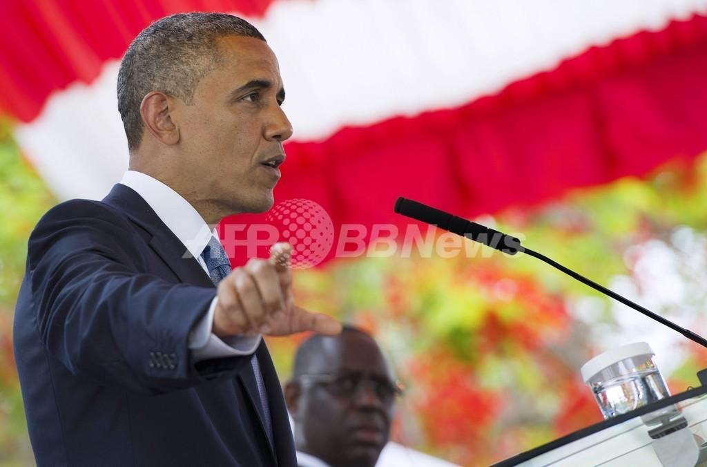 CIA元職員めぐる「裏駆け引き」否定 オバマ氏、露中との緊張緩和図る