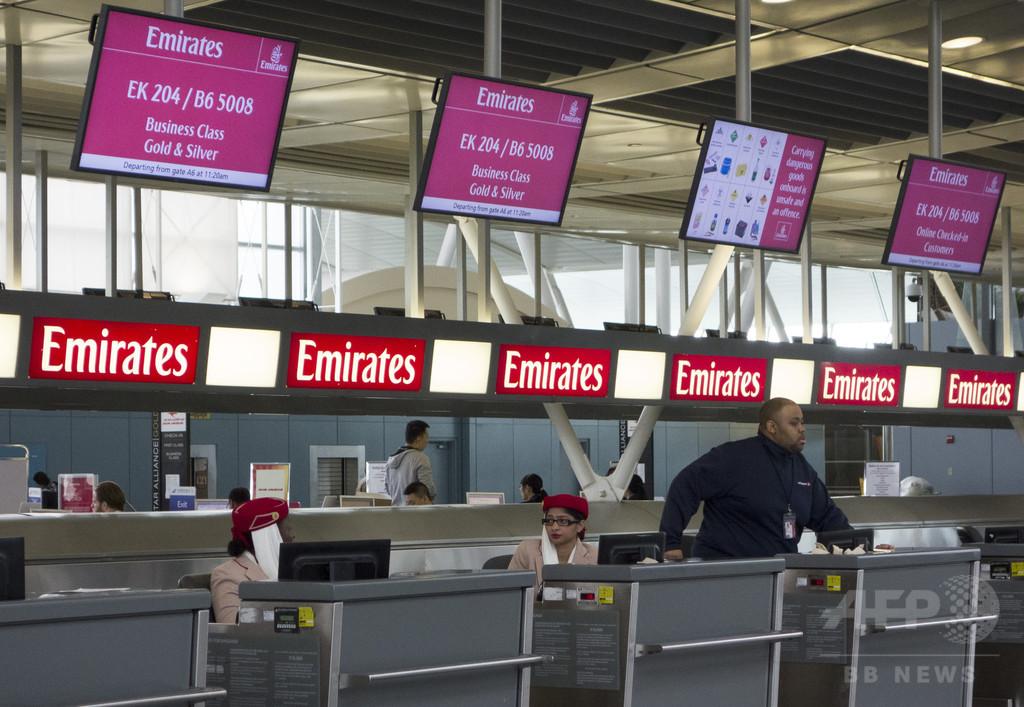 米国行き国際線、乗客の審査強化 搭乗手続き前に面接