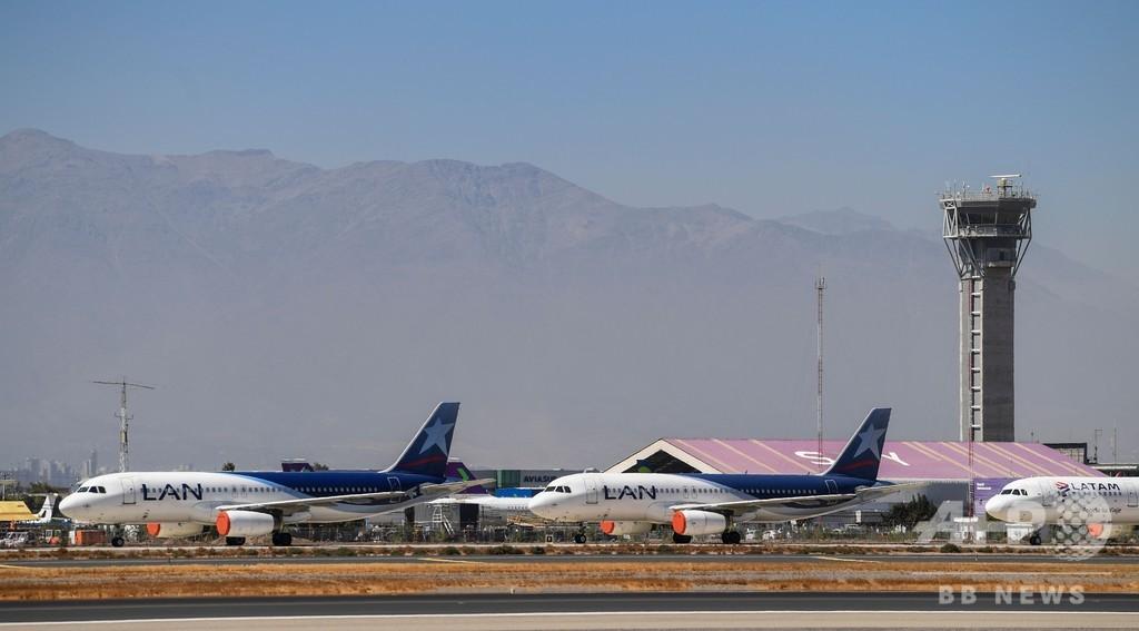 中南米最大の航空会社、LATAM航空が米で破産申請