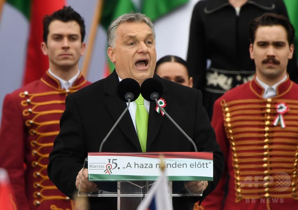 ハンガリー首相に罰金、幼稚園で選挙運動ビデオ撮影