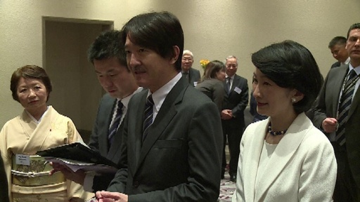 動画:秋篠宮ご夫妻、国交樹立120年のチリ公式訪問 日系人らと懇談