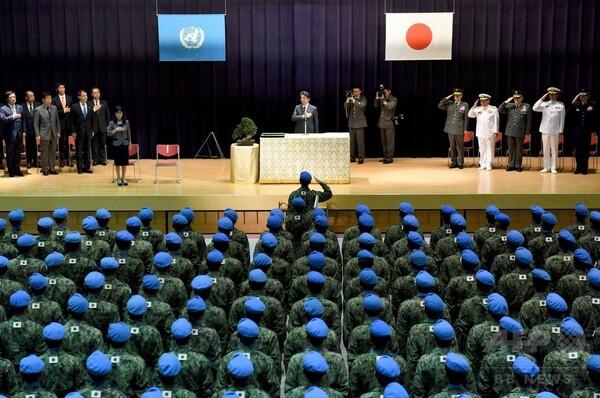 南スーダンからPKO部隊が帰国、防衛省で式典