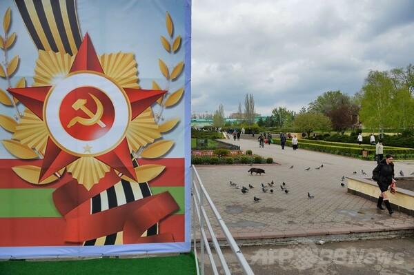 モルドバの沿ドニエストル、ロシアとEUに独立承認を要求