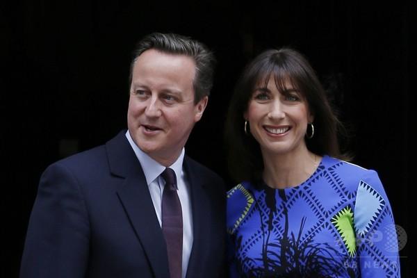 英総選挙、保守党が単独過半数で勝利 キャメロン首相続投