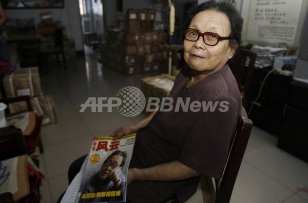 政府当局、軟禁中のエイズ活動家の渡米を許可 - 中国