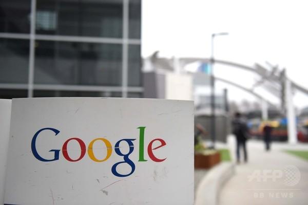 米グーグルが組織刷新、親会社「アルファベット」を設立
