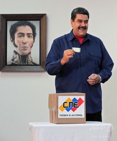 ベネズエラ、来年の大統領選で主要野党を参加禁止に マドゥロ氏