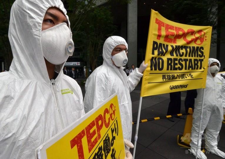 日本のプルトニウム331キロ、今週末に米国に移送か 環境団体