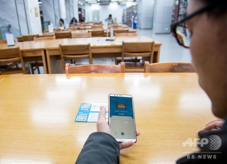 図書館の場所取りはQRコードで 武漢の大学図書館