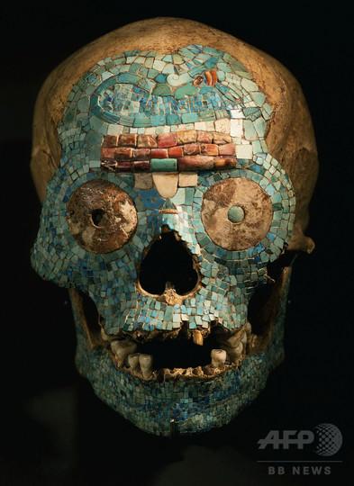メキシコ先住民の装飾頭蓋骨は「偽物」、オランダの国立博物館が発表