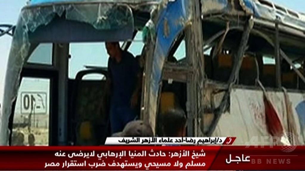 襲撃でキリスト教徒28人死亡 エジプト、報復でリビア過激派空爆