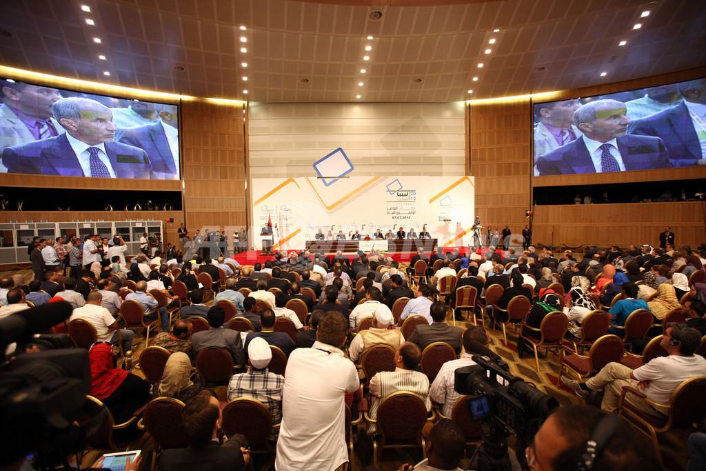 リビア議会選挙、リベラル派の国民勢力連合が勝利