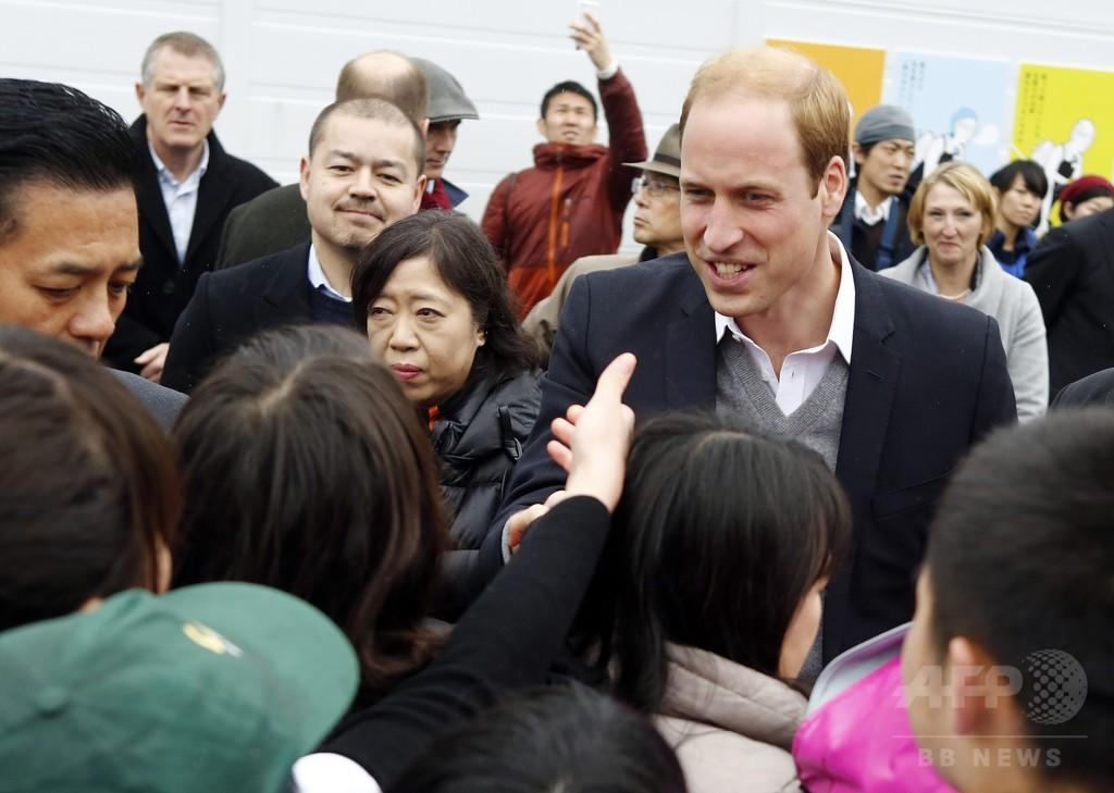 ウィリアム英王子、宮城の被災地で市民と交流