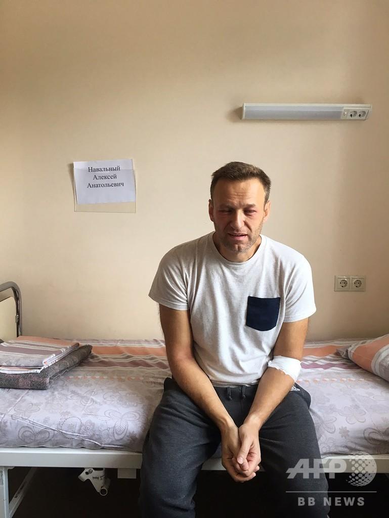 刑務所内で「毒物」か? プーチン批判のロシア野党指導者、病院での写真公開