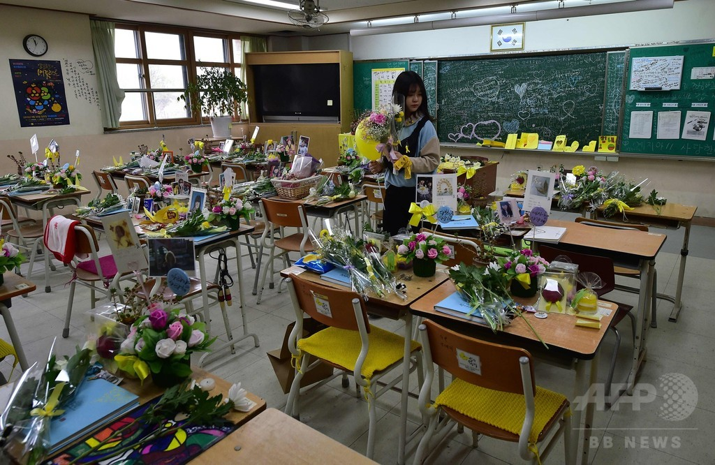 セウォル号沈没から2年、癒えぬ悲しみ 韓国