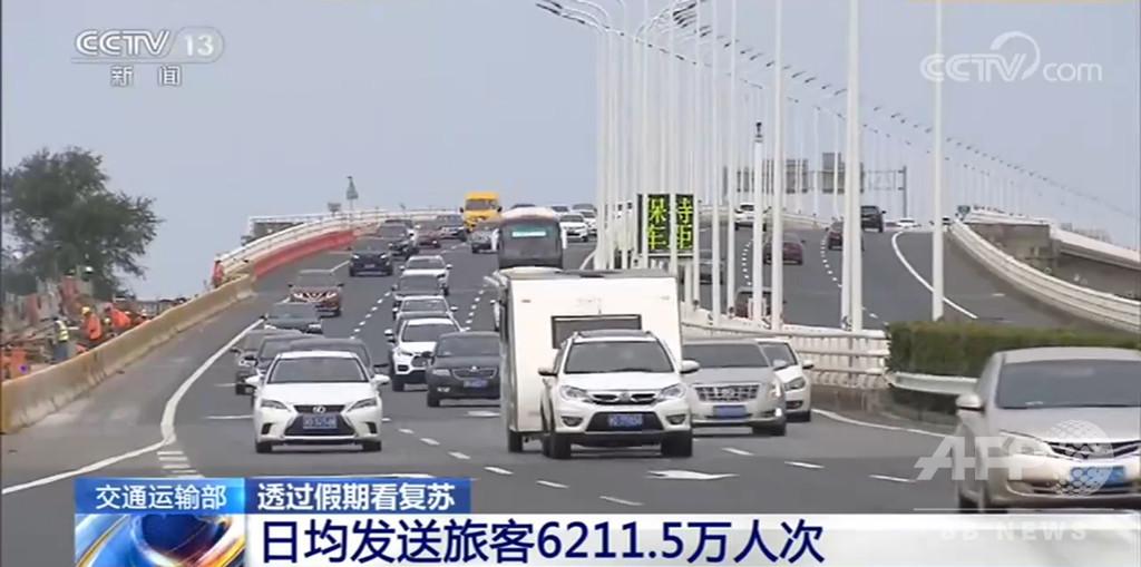 連休中の一日平均旅客輸送量が約延べ6211万人に 交通運輸部 写真1枚 ...
