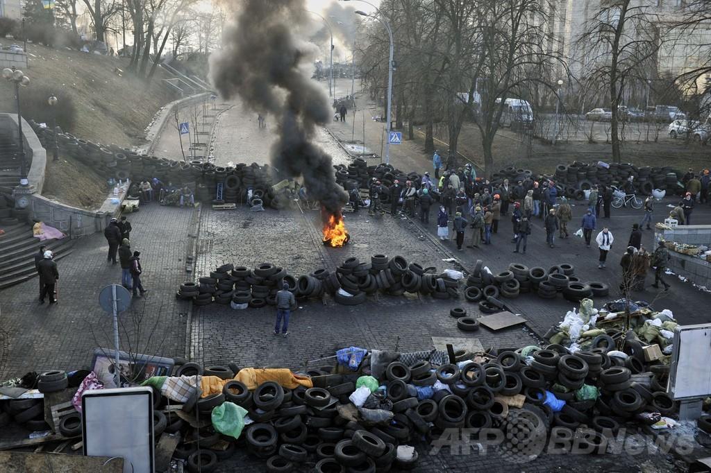 ウクライナ政府、反政権側と「暫定的な和解」と発表