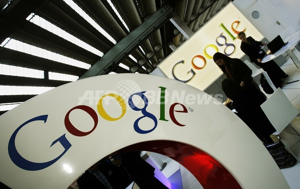 グーグル、新コミュニケーションツール「Google Wave」を発表