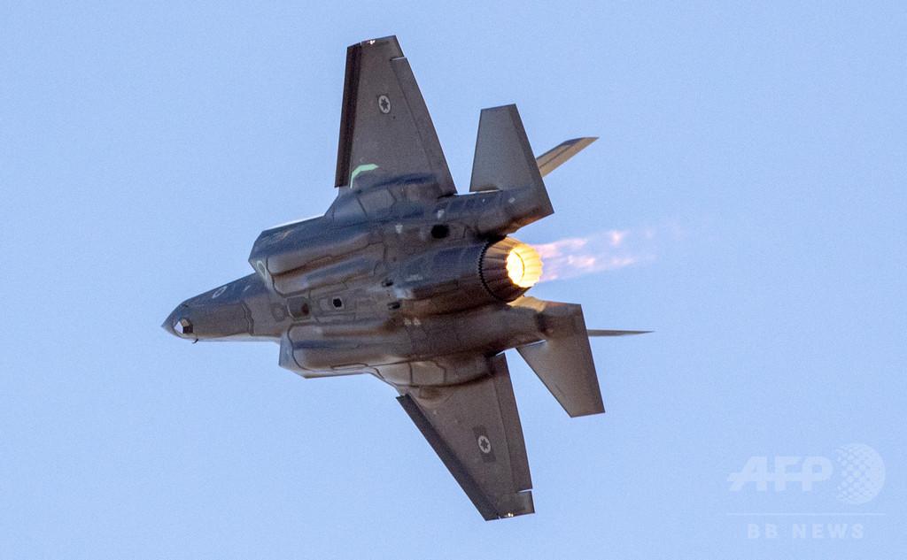 F35戦闘機の情報、豪防衛業者から盗まれる 中国ハッカーか