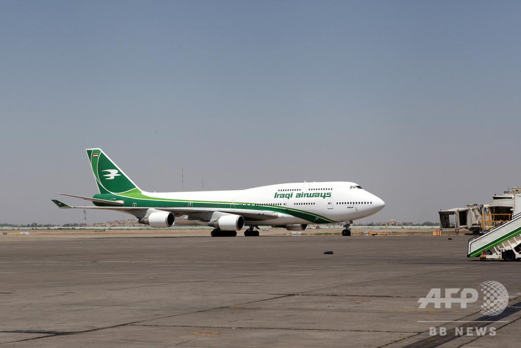 イラク航空、飛行中の機内で操縦士がけんか 原因は機内食