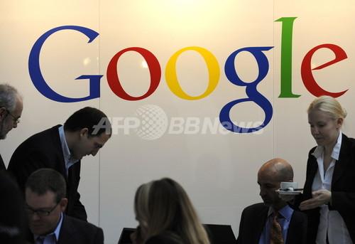 グーグル、「クロームOS」を今秋から無償配布へ