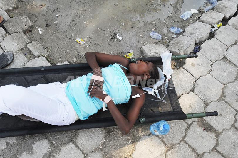 ハイチのコレラ死者220人に、首都にも感染拡大の懸念