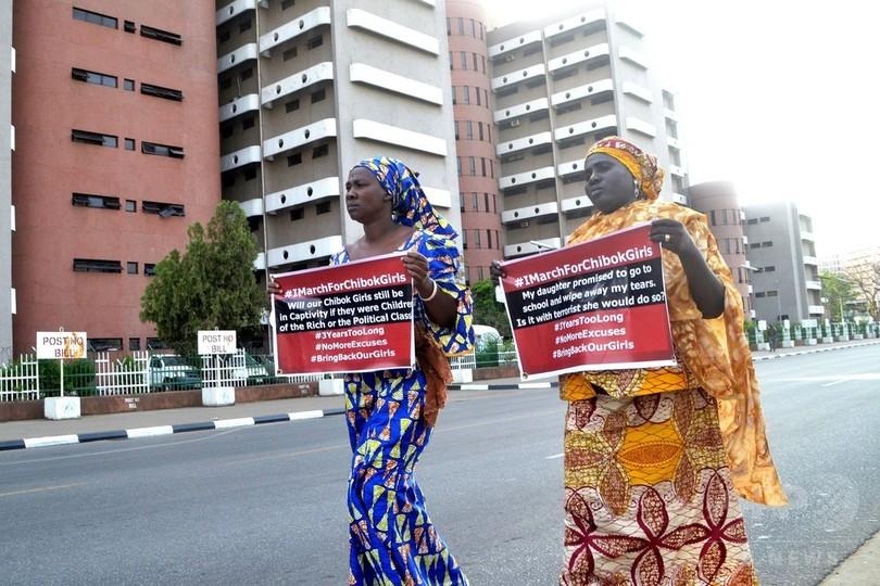 ボコ・ハラムの少女集団拉致から3年、ナイジェリア各地で集会