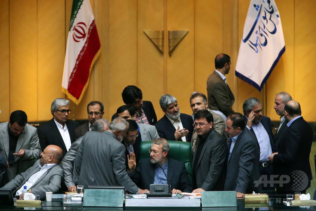 イラン議会、欧米など6か国との核合意を承認 写真1枚 国際ニュース ...