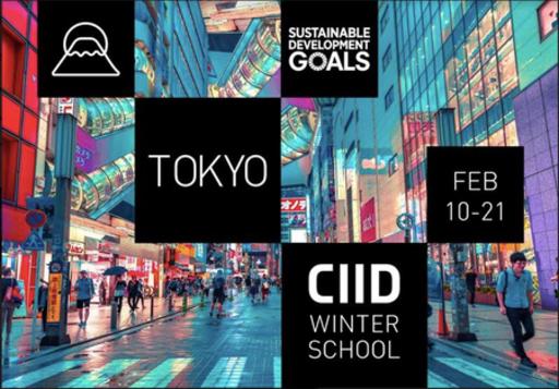 先進企業が注目する北欧型インタラクションデザイン教育機関CIIDが電通でCIID Winter Schoolを日本初開催