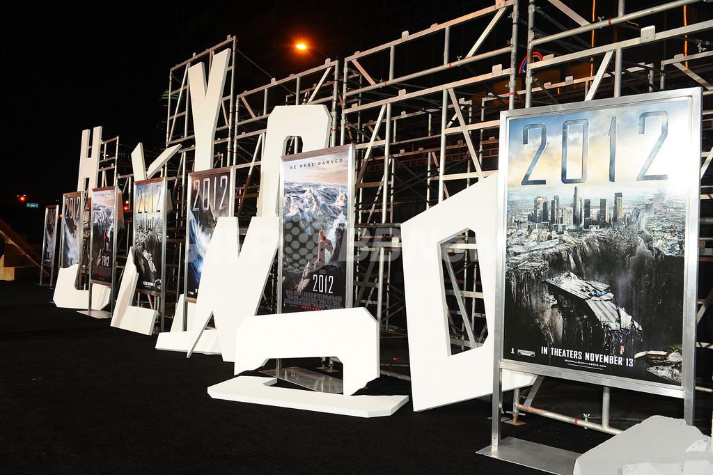 話題の映画『2012』、北米興収で初登場ダントツ1位