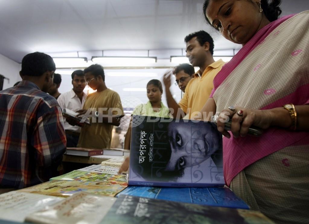 イスラム教冒涜のバングラデシュ人作家、「政府の圧力」で亡命先インドを出国