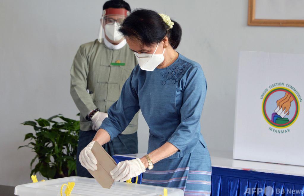 ミャンマー総選挙、高齢者向けコロナ対策でスー・チー氏が期日前投票