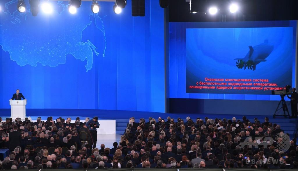 ロシア、軍拡競争の意向なし 「無敵」兵器、条約違反を否定