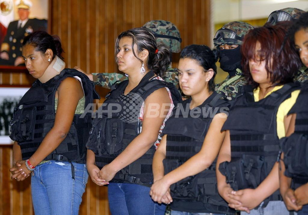 麻薬戦争で台頭する女性たち、新著で研究者が指摘 メキシコ