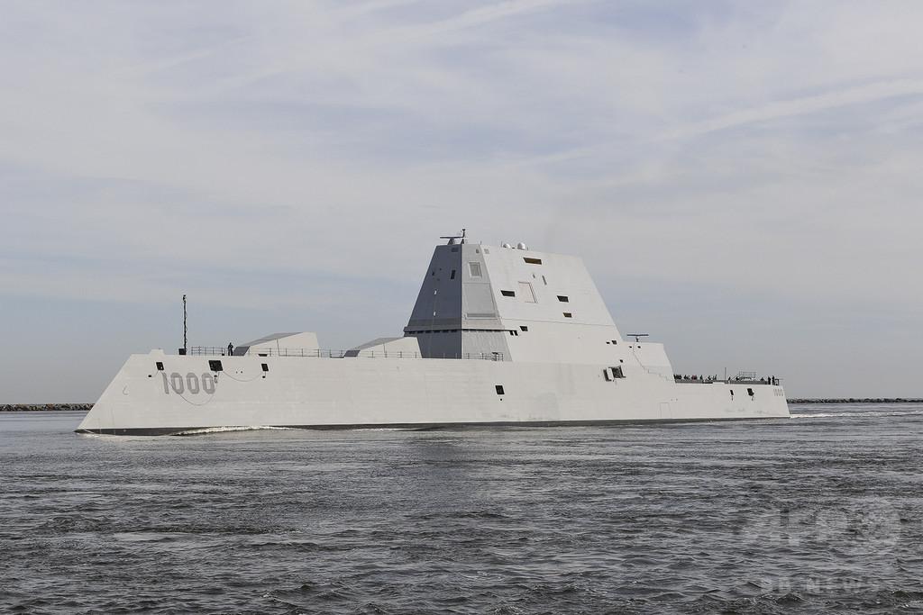 米海軍の最新鋭駆逐艦がパナマ運河で故障、えい航される