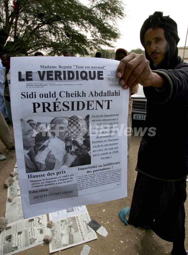 元財務相が新大統領に - モーリタニア