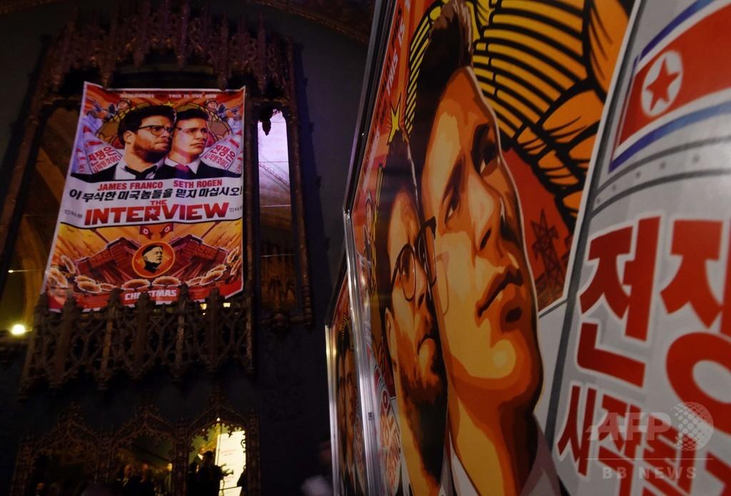 ソニー子会社、『ザ・インタビュー』を25日に一部劇場で公開
