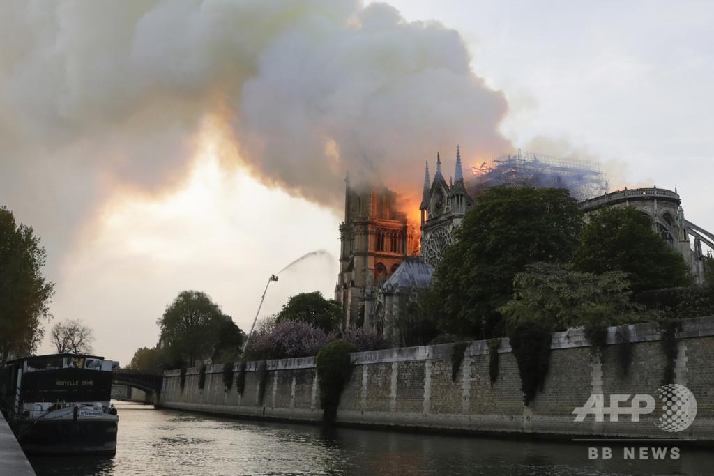 YouTube、誤ってノートルダム大聖堂火災と米同時多発攻撃を関連付け